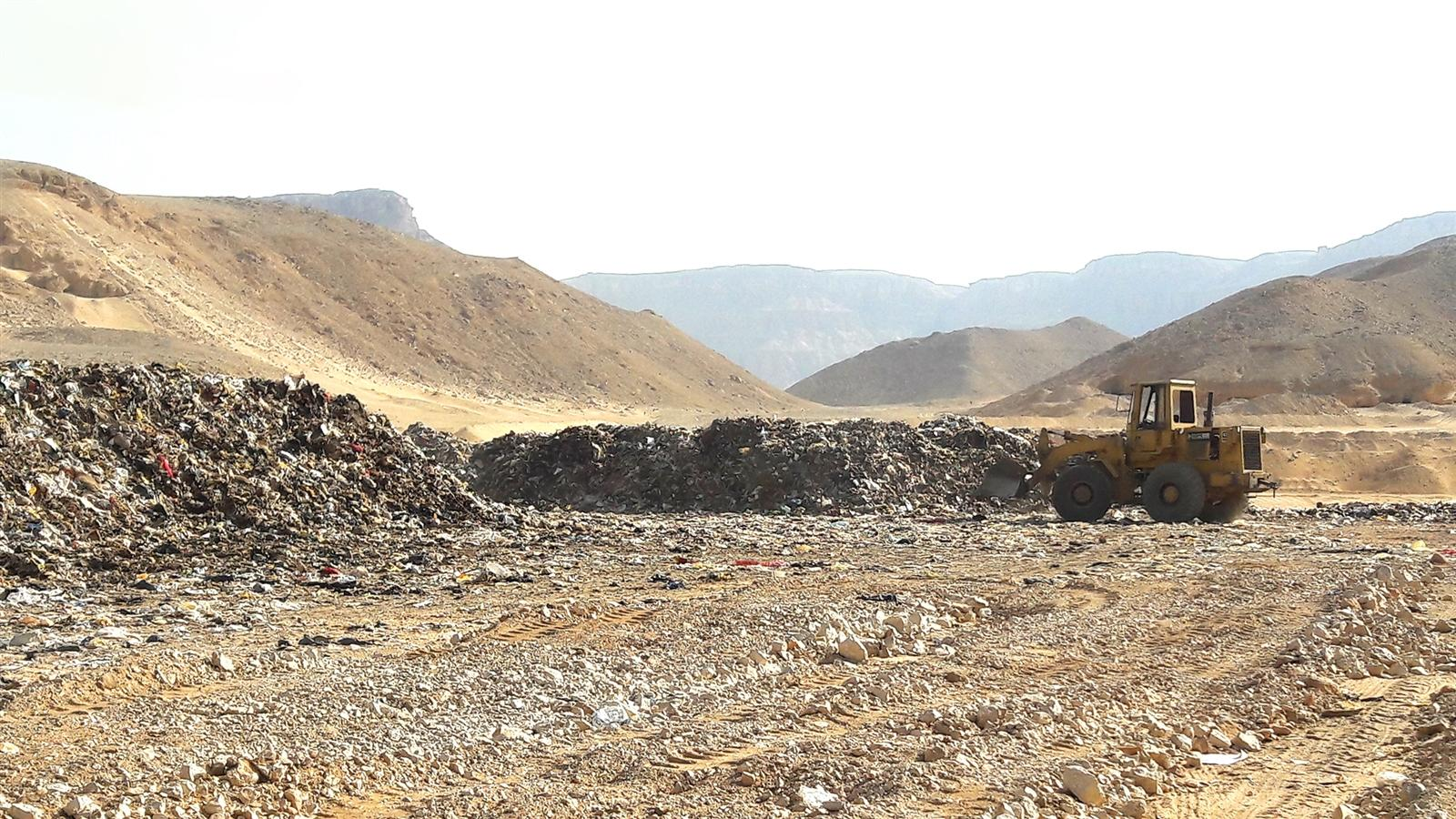 Solid Waste Egypt HI